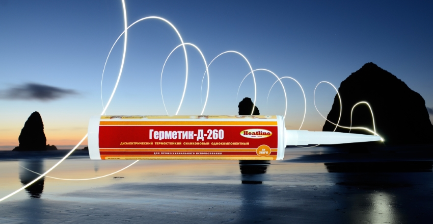 Херметик-Д-260