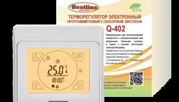 termostat Q_402
